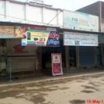 Instaforex Pakistan Office Photos In Pir Mahal – Punjab – Pakistan