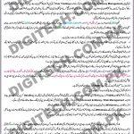 Forex Account Management Details In Urdu