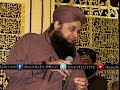 Muhammad Owais Raza Qadri New 2015  Mehfil e Naat in Karachi  on 4 Feb 2015
