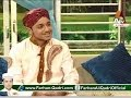 Farhan Ali Qadri Live Morning with Farah Atv – 7July  2014 [Complete Program]